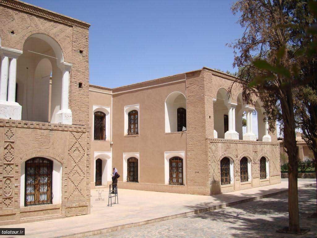 harandi museum